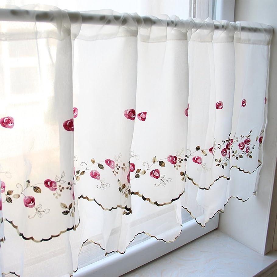 必要心理的に計算ZHHフローラルウィンドウ二層ハンドメイド飾り布刺繍カフェカーテン、ピンクのローズ柄ホワイト幅230cm×丈40cm