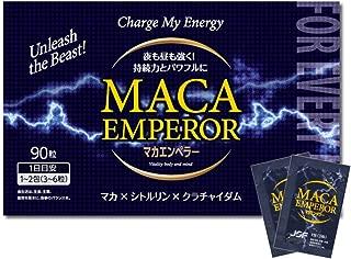 【マカサプリ】3大健康素材配合[マカ×クラチャイダム×シトルリン] マカエンペラー 1箱(約30日分)
