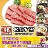 景品4点セット 産地直送松阪牛焼肉用+産直3種セット アプリ対応ビンゴカード50枚付