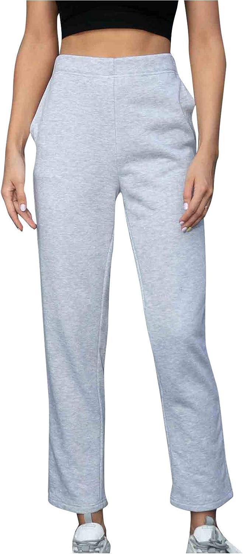 FUNEY Women's Cinch Bottom Sweatpants Side Slit High Waist Wide Leg Sporty Athletic Fit Jogger Pants Lounge Trousers