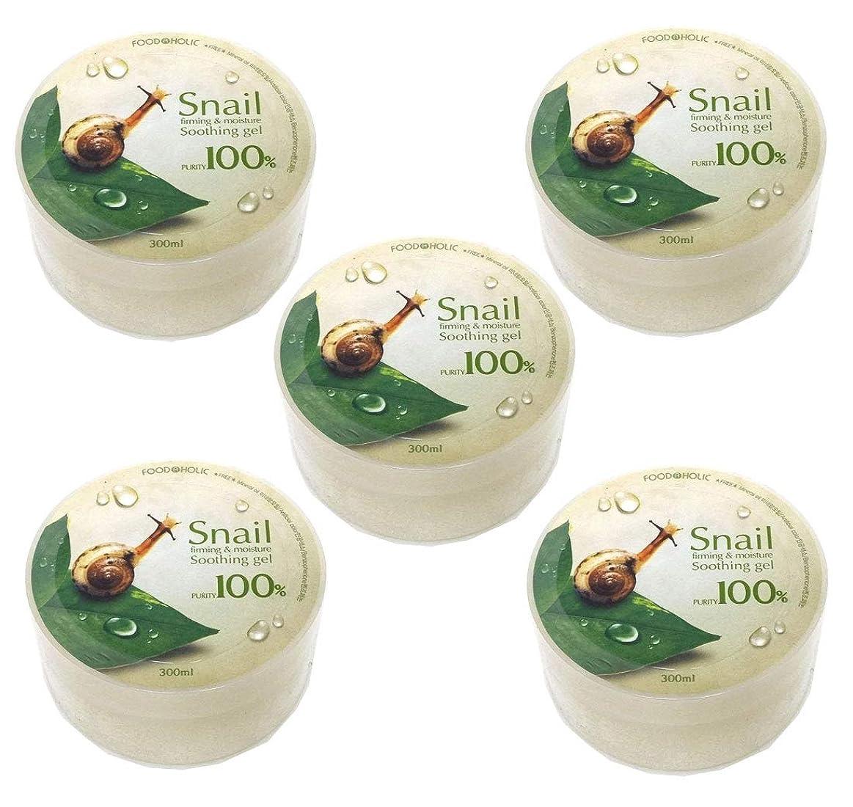 高速道路スナックサンダース[Food A Holic] スネイルファーミング&水分スージングジェル300ml X 5ea / Snail Firming & moisture Soothing Gel 300ml X 5ea / 純度97% / purity 97% / 韓国化粧品/Korean Cosmetics [並行輸入品]