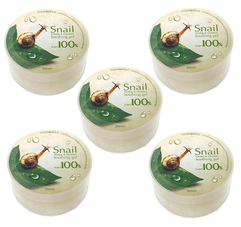 食べる実施する自動的に[Food A Holic] スネイルファーミング&水分スージングジェル300ml X 5ea / Snail Firming & moisture Soothing Gel 300ml X 5ea / 純度97% / purity 97% / 韓国化粧品/Korean Cosmetics [並行輸入品]