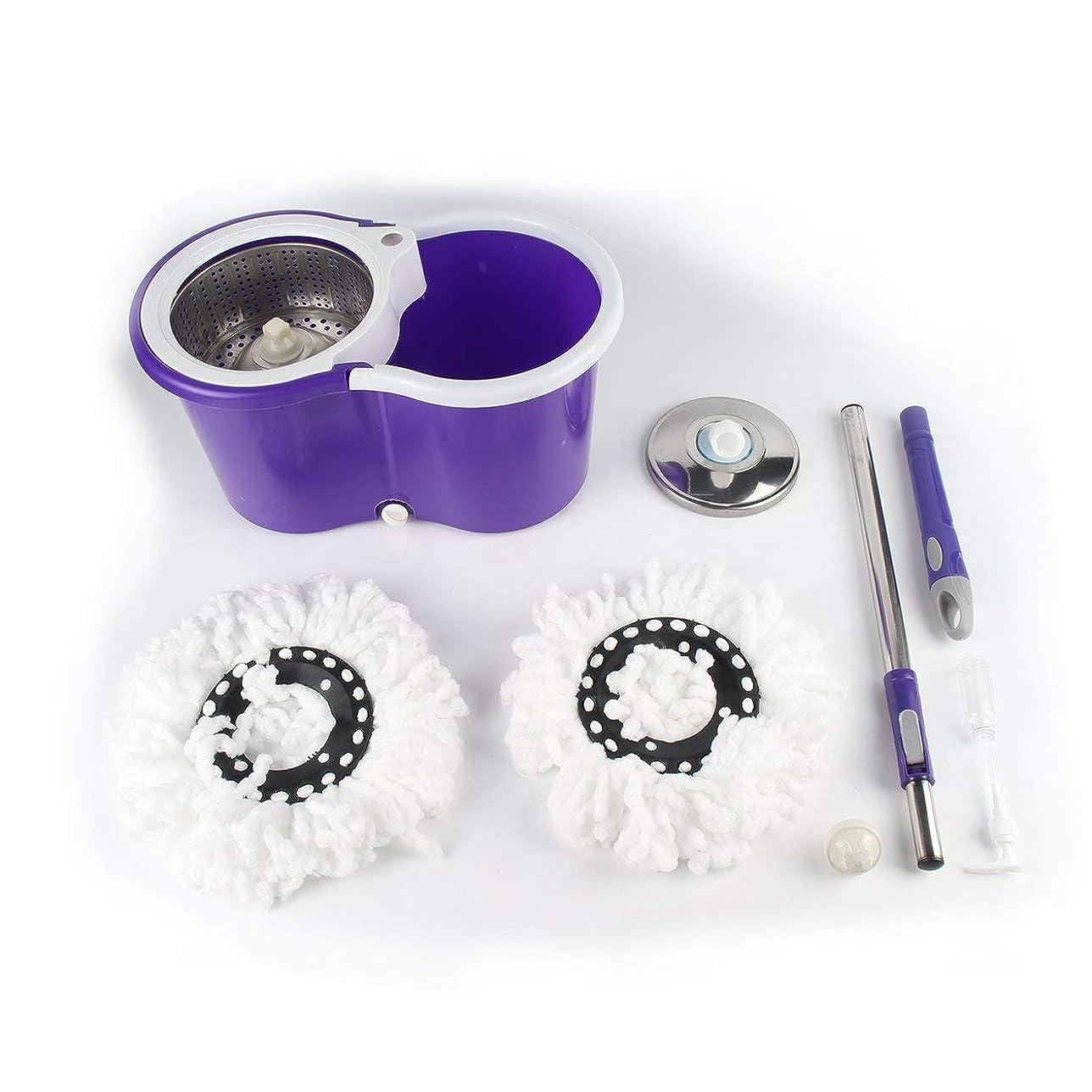 腹バリー傾向Saikogoods 1PC 360度回転 マイクロファイバーモップヘッド キッチン浴室クリーニング マジックモップ ヘッド交換をスピニング マジックモップ 紫の