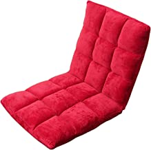 Floor Chair, Lazy Lounge Sofa Ergonomic Chair with Adjustable Backrest, Lumbar Support Back Foldable Saving Space for Medi...