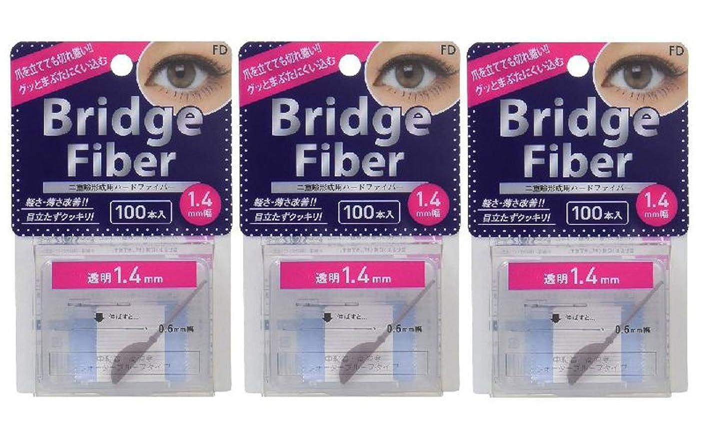 青写真無礼にレンチFD ブリッジファイバーII (眼瞼下垂防止テープ) 3個セット 透明 1.4mm