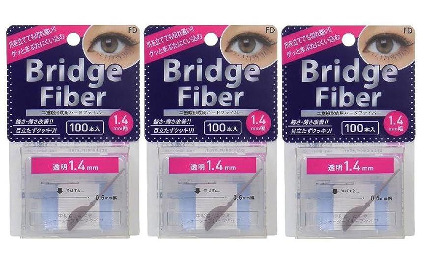雨の直感男らしさFD ブリッジファイバーII (眼瞼下垂防止テープ) 3個セット 透明 1.4mm