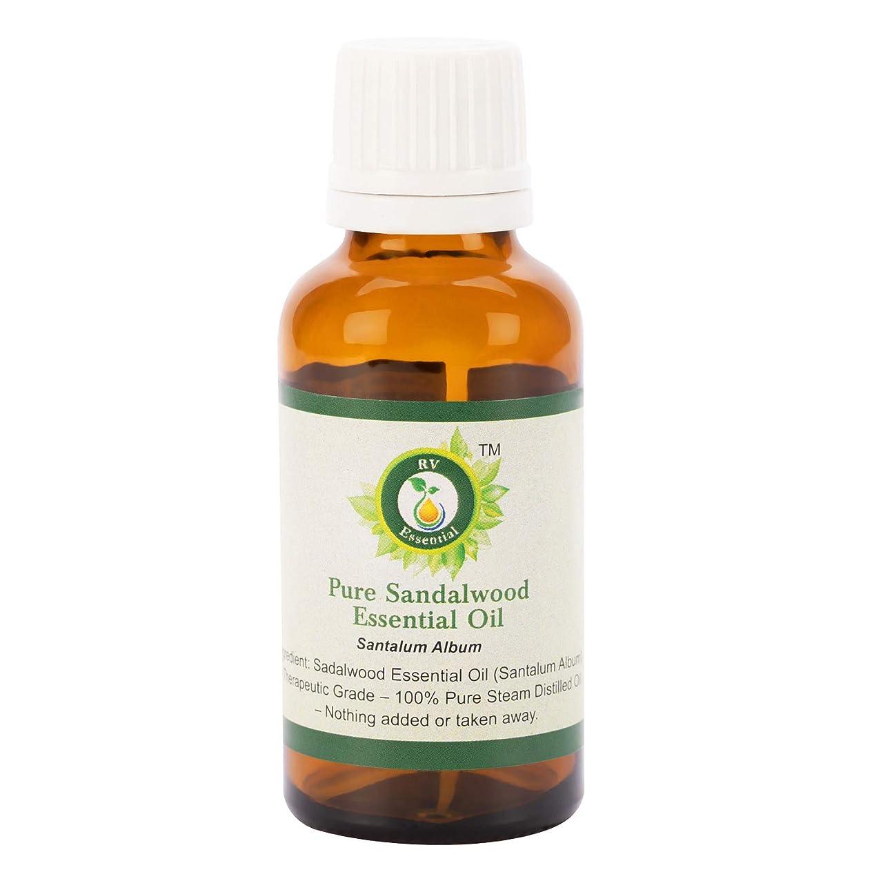 狂った効率的に香ばしいピュアサンダルウッドエッセンシャルオイル30ml (1.01oz)- Santalum Album (100%純粋&天然スチームDistilled) Pure Sandalwood Essential Oil