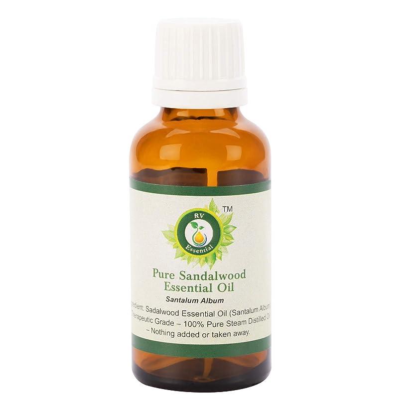 コメント飛行場継続中ピュアサンダルウッドエッセンシャルオイル100ml (3.38oz)- Santalum Album (100%純粋&天然スチームDistilled) Pure Sandalwood Essential Oil