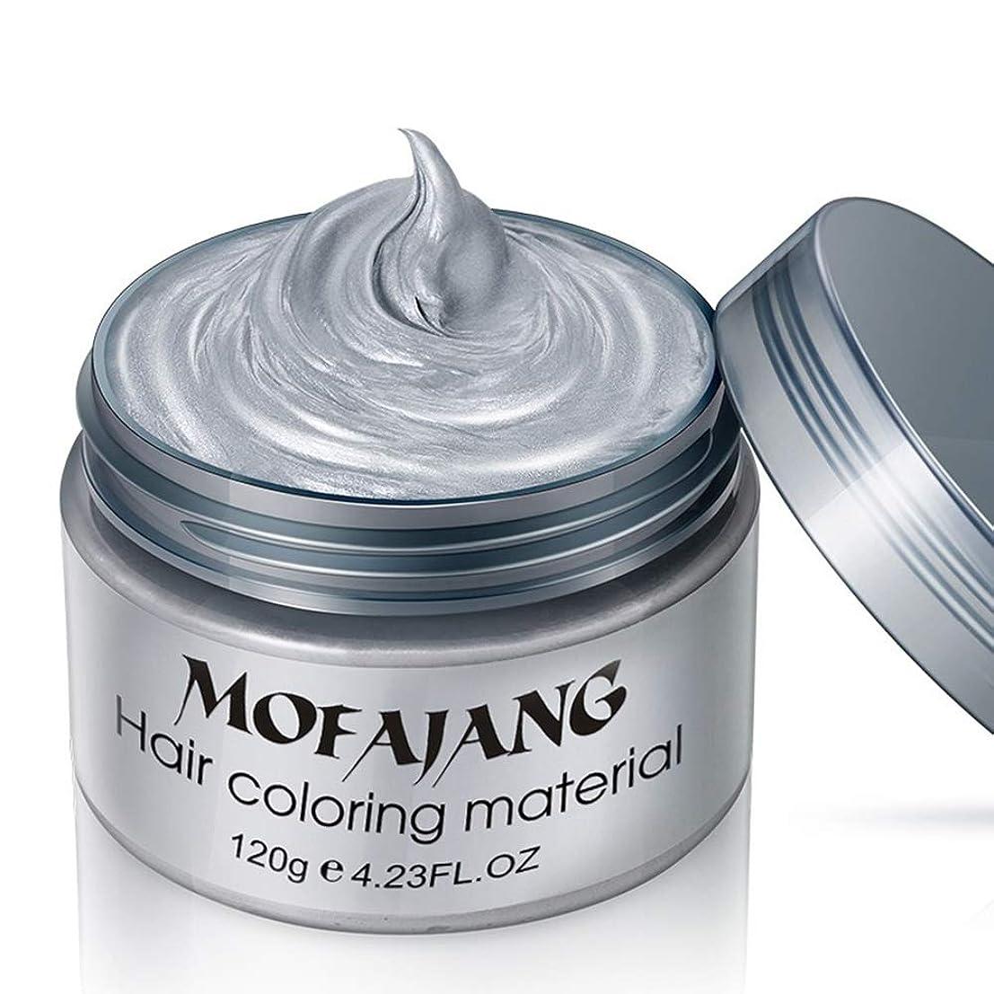 シルバーグレーの髪のワックス、豪華な着色泥の髪の染め、洗えるトリートメントの非グリースマットの髪型。