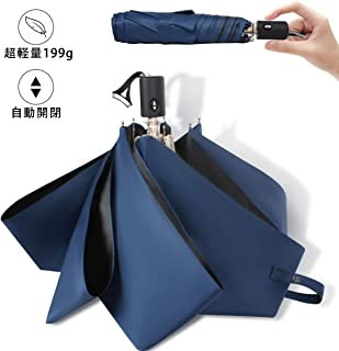 超軽量 199g 日傘 ワンタッチ 自動開閉 折りたたみ傘 晴雨兼用 折り畳み日傘 超撥水 300T高強度グラスファイバー 耐強風 携帯しやすい 収納ポーチ付き ブルー