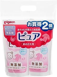 Pigeon 贝亲 婴儿洗衣液 Pure 替换装 720毫升×2包