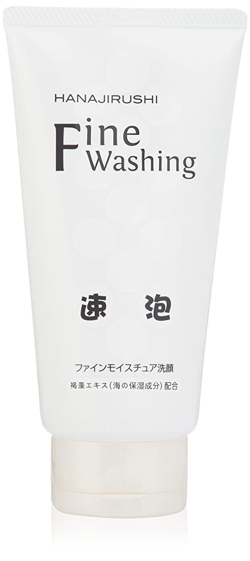 読むめったにありそう花印 モイスチュア洗顔クリームAT (120g)