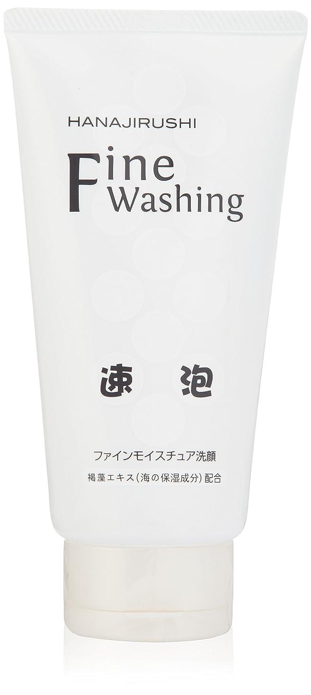 人差し指大砲セットする花印 モイスチュア洗顔クリームAT (120g)