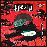 """和モノA TO Z PRESENTS""""BLOW UP""""TRIO編[選曲/DJミックス BY DJ CHINTAM]"""
