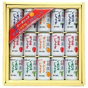 有機ストレートジュースセット 160Y-300 160g×15缶