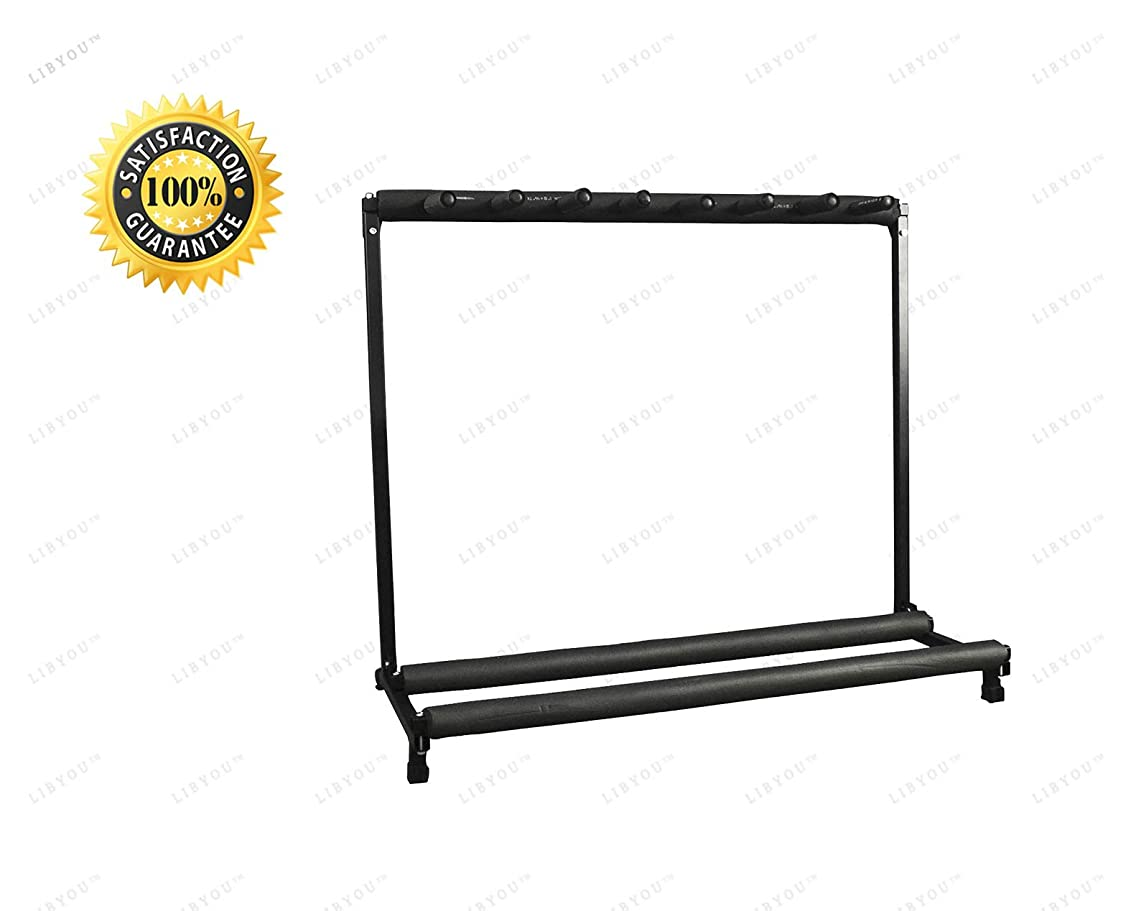 LIBYOU_Folding stand,folding stand,music instrument stand,stand up bass guitar,instrument storage stand,storage stand,black guitar stand,acoustic guitar stand,case for multiple guitars,guitar stand