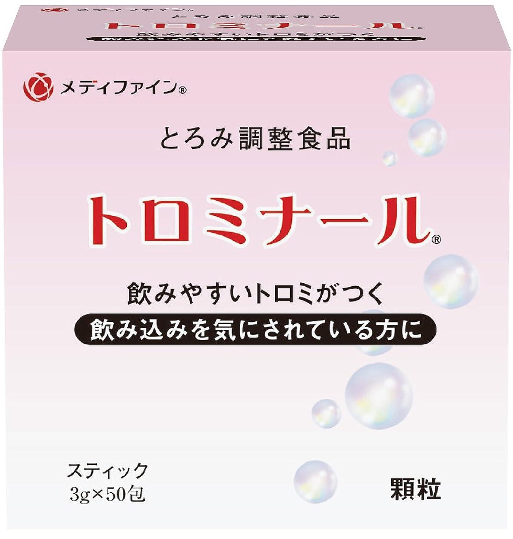 市の中心部雹アトミックファイン トロミナールスティック 50包入り (3g×50包)