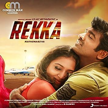 Rekka (Original Motion Picture Soundtrack)