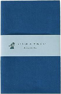 いろは カラー無地てぬぐい 綿100% 日本製 藍色 ほつれ防止加工なし 90×33cm