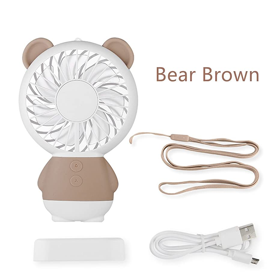 BOLION Mini Fan Handheld Personal Cute Fan Rechargeable Battery Powered Portable Fan with Multi-Color LED Gradual Atmosphere Light 2 Adjustable Speeds for Travel Outdoor Home and Office (Bear Brown)