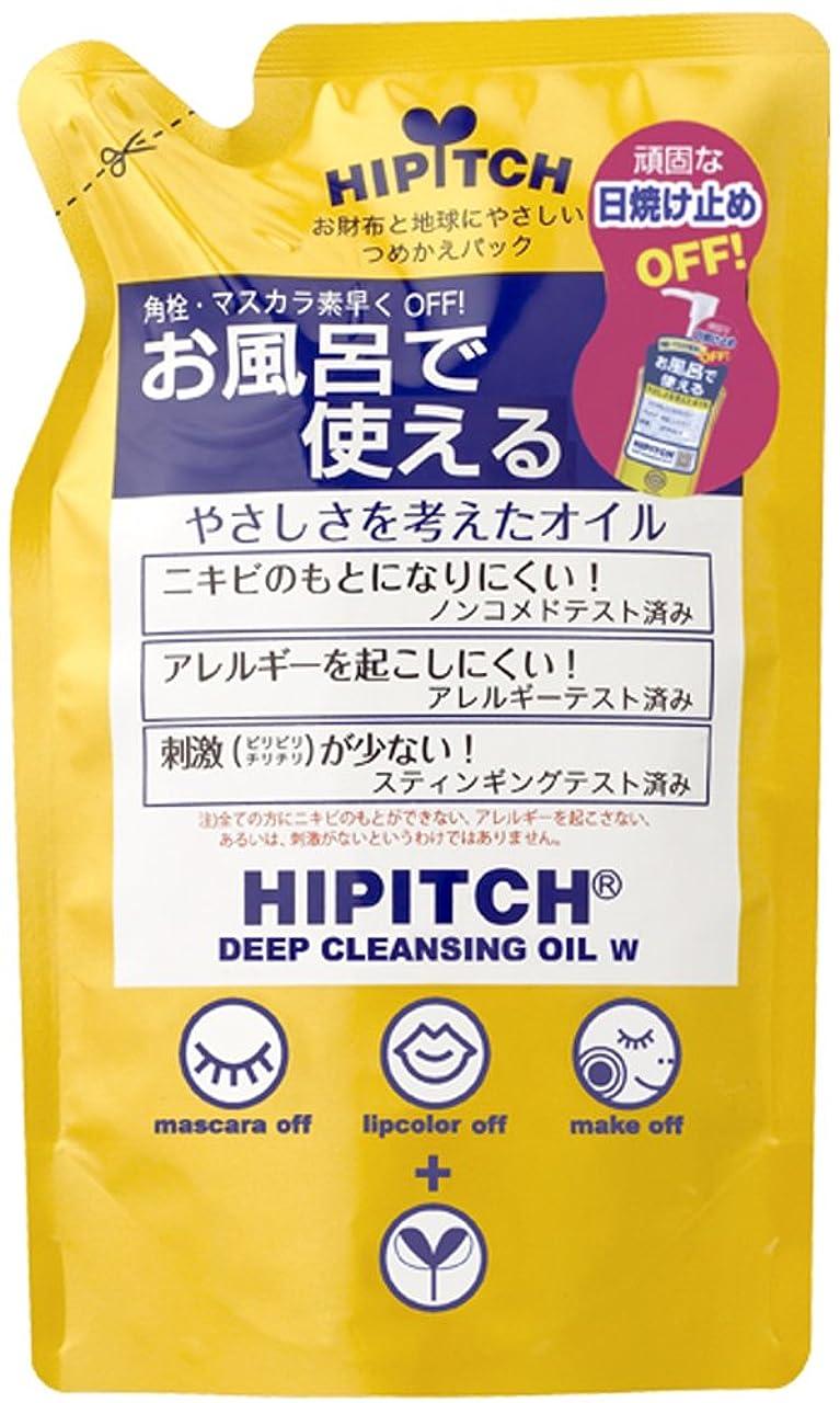 甘やかすワット霜ハイピッチ ディープクレンジングオイルW つめかえ用 170ml