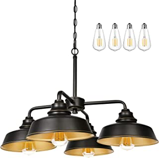 Hykolity 4-Light Chandelier, Oil Rubbed Bronze Vintage...
