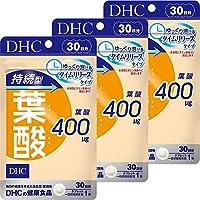 【3個セット】DHC 持続型葉酸 30日分 3個セット