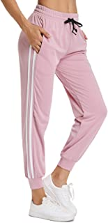 FITTOO Women's White Stripe Side Patchwork Panels Jogger Pants Ankle Elastic Running Sweatpants