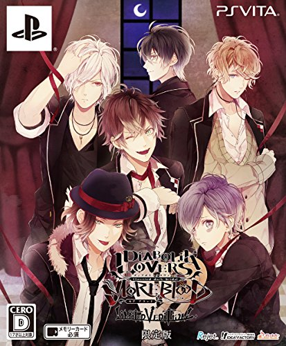 DIABOLIK LOVERS MORE,BLOOD LIMITED V EDITION 限定版