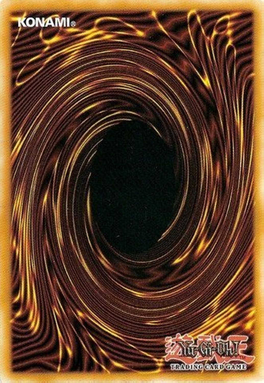 YuGiOh   Nobledragon Magician (SDMPEN003)  Structure Deck  Master of Pendulum  1st Edition  Super Rare by YuGiOh