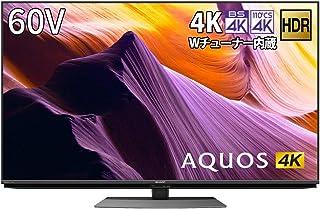 シャープ 60V型 4K チューナー内蔵 液晶 テレビ AQUOS HDR対応 4T-C60BH1 2019年モデル
