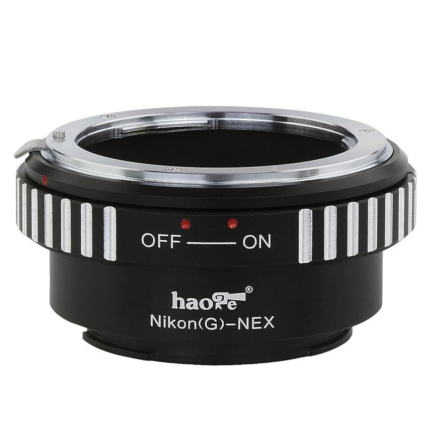 Haoge Lens Mount Adapter for Nikon G/F/AI/AIS/D Mount Lens to Sony E Mount NEX Camera as NEX-3, NEX-5, NEX-5N, NEX-7, NEX-7N, NEX-C3, NEX-F3, a6500, a6300, a6000, a5000, a3500, a3000, NEX-VG10, VG20