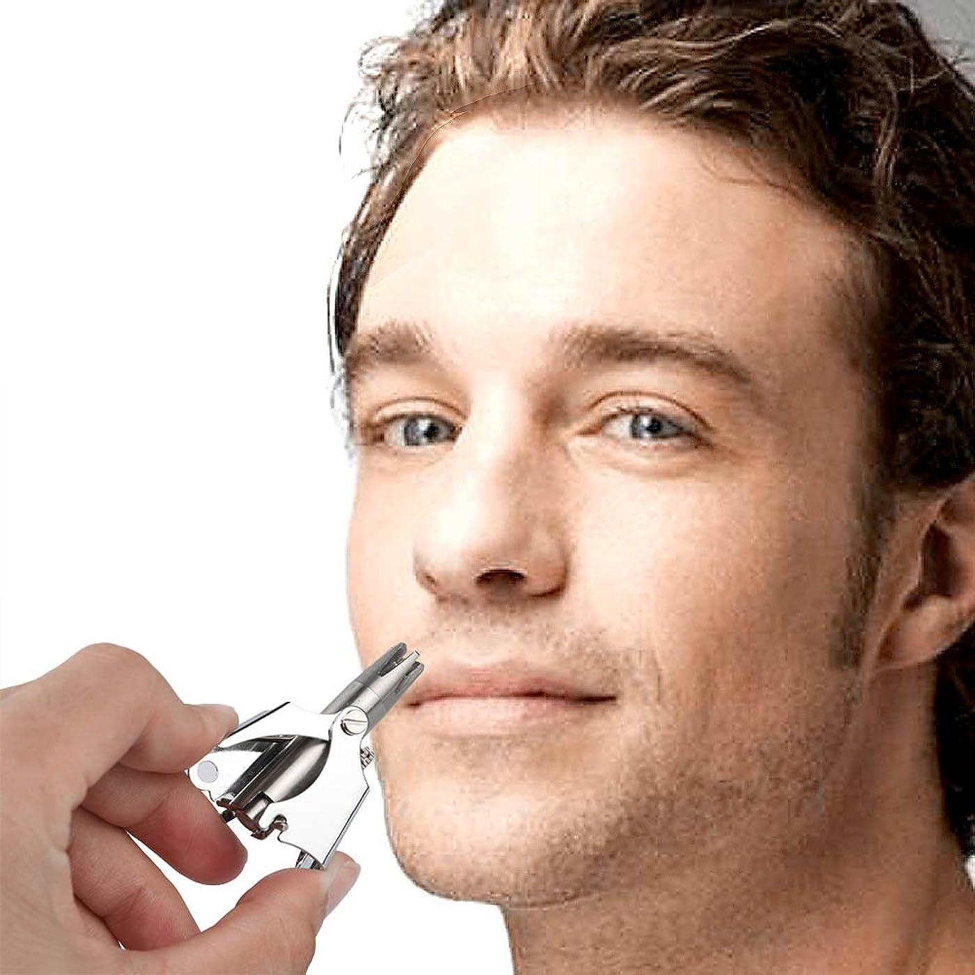 顎カスケード繁栄する?男性?女性両方使える ステンレス鋼 鼻毛/耳毛カッター 手動 鼻ヘアリムーバー