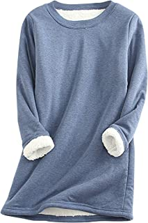 ZGZZ7 Women's Winter Warm Sherpa-Lined Sweatshirts Soft O Neck Fleece Pullover Sweatshirt Tops