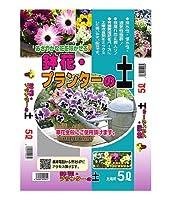 あかぎ園芸 鉢花・プランターの土 5L