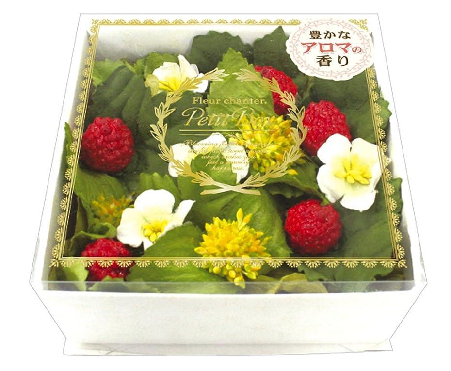 美徳賛美歌単調なノルコーポレーション ルームフレグランス フルールシャンテ ボックス プチ フレッシュストロベリーの香り OA-LAB-2-5