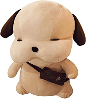 NC58 Plush Toy Doll Pillow Cute Puppet Dog Toy Plush Stray Dog Girl Puppy Gift 30cm Beige