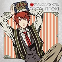 Otoya Ittoki (CV: Takuma Terashima) - Uta No Prince-Sama Maji Love 2000% Idol Song (3) [Japan CD] QECB-47 by ANIMATION (2013-05-15)