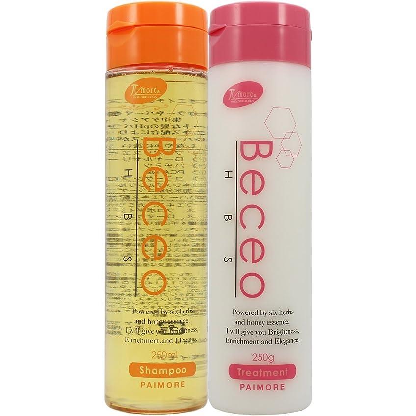 病気の甘くする思われるパイモア Beceo HBS シャンプー 250mL & トリートメント250g セット ベセオ エイチビーエス
