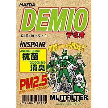 マツダ デミオ DJ エアコン フィルター 日本製 D-130_DEMIO ウイルス 花粉 対策 抗菌 抗カビ 防臭