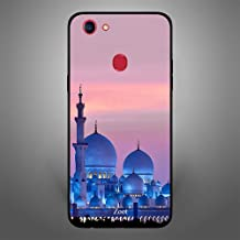 Oppo F7 Case Cover The Grand Mosque, Zoot Designer Phone Covers