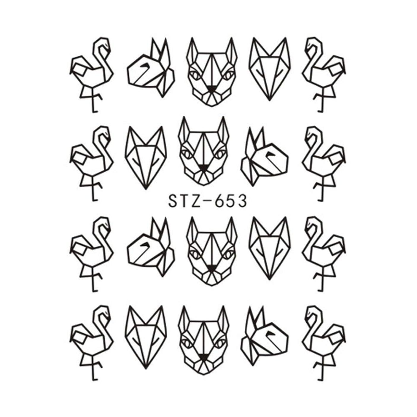 売上高いちゃつく建てるYan 3ピースウォーターネイルステッカー漫画の動物中空デザインネイルデカール(STZ609) (色 : STZ653)