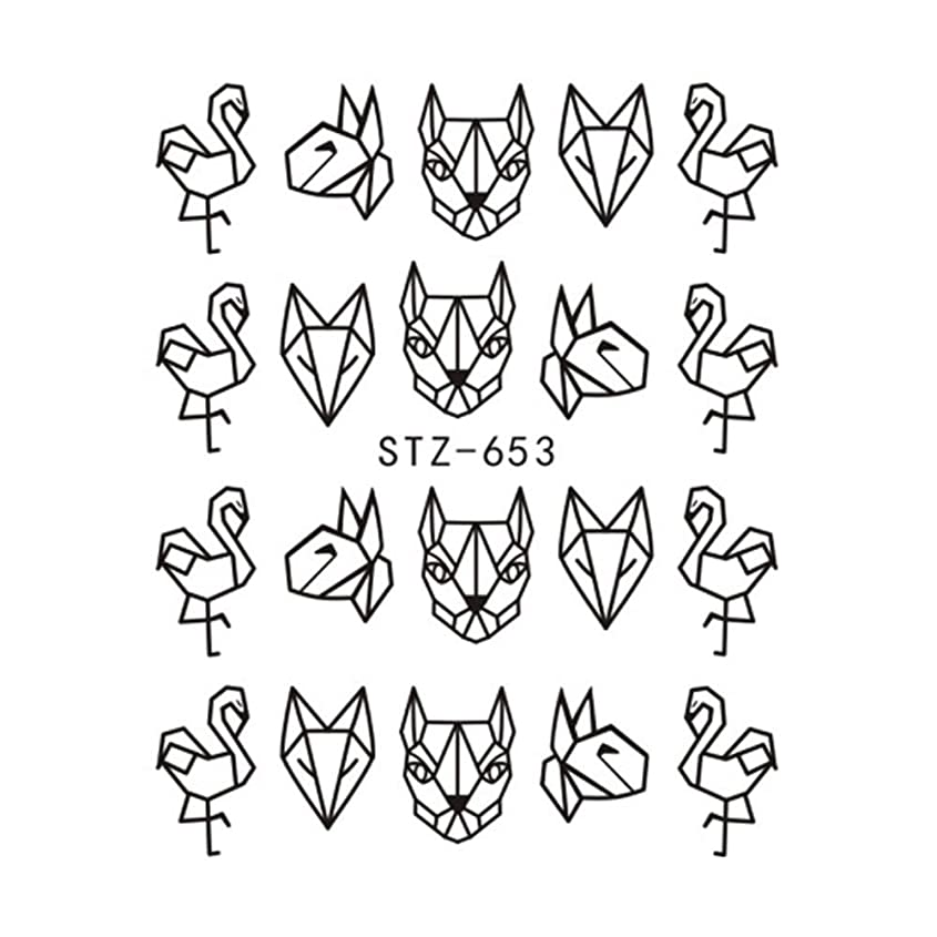心理的夜明け七時半Yan 3ピースウォーターネイルステッカー漫画の動物中空デザインネイルデカール(STZ609) (色 : STZ653)