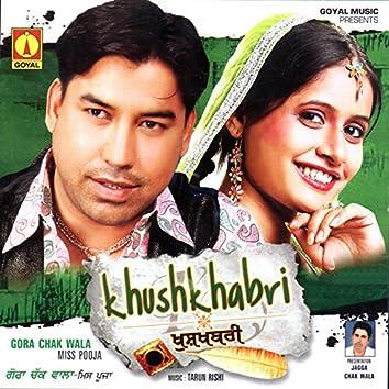 Khushkhabri