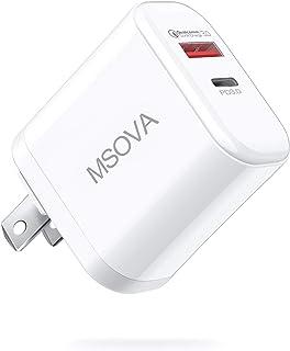 iPhone 12/12 mini/12 pro/12 pro max に対応 急速充電器 30W (PD3.0+QC3.0 双輸出) USB-C 充電器 iPhone 急速充電対応 認証済純正チップを採用 折たたみプラグ搭載 PSE認証済み ...