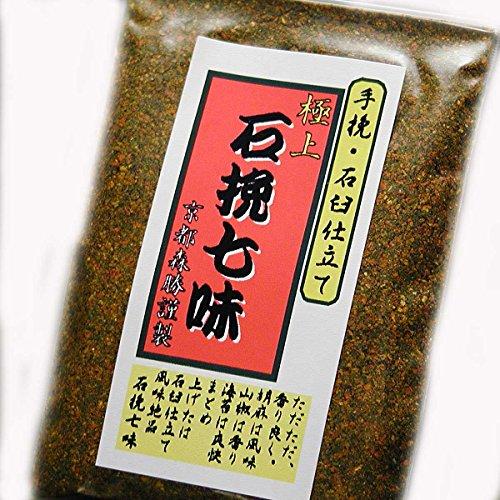 京都森勝 オリジナル 辛子調味料 石挽七味 (01:定番:12g袋入)