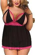 JuicyRose Women Plus Size Lingerie Sleepwear, Lace Split Cup Babydoll Chemise Set