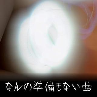 ドラムソロ【LIFE】