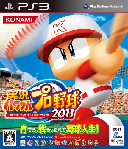 Jikkyou Powerful Pro Yakyuu 2011 (japan import)