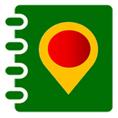 Service Directory New